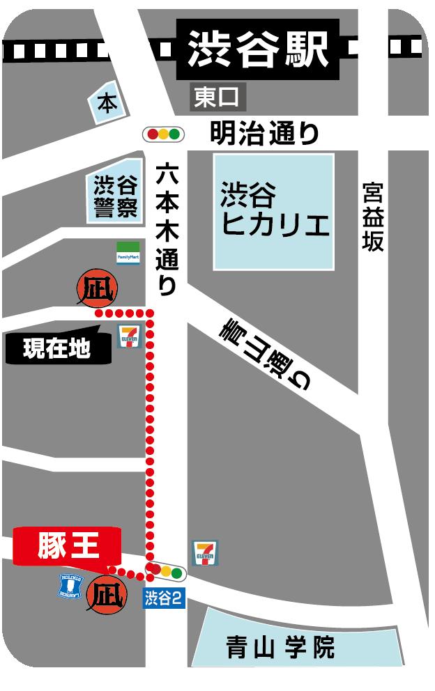渋谷煮干豚王地図-(縦)